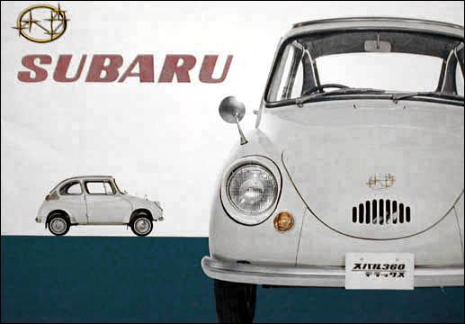 SUBARU 360, premier modèle, mini voiture